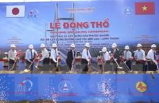 Động thổ xây cầu dây văng Phước Khánh qua sông Lòng Tàu