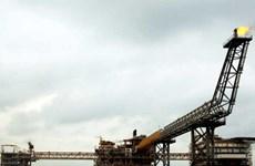 Guyana thông báo trữ lượng dầu lớn tại khu vực tranh chấp