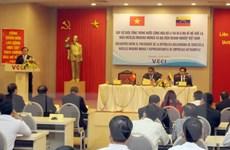 Việt Nam-Venezuela hướng tới xây dựng liên minh về năng lượng