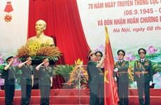Cục Quân lực đón nhận Huân chương Bảo vệ Tổ quốc hạng Nhì