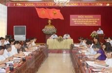 Tập trung hoàn thiện văn kiện tiến tới Đại hội đại biểu toàn quốc