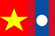 Giao lưu giữa Đại sứ quán Việt Nam và Lào tại Washington DC