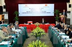 Hội thảo lý luận lần hai giữa hai Đảng Cộng sản Việt Nam và Pháp