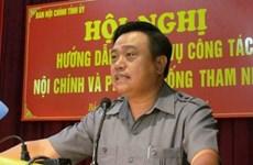 Ông Trần Sỹ Thanh giữ chức vụ Bí thư Tỉnh ủy tỉnh Lạng Sơn
