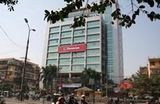 Ngày 21/12 xét xử vụ trọng án tham nhũng tại Agribank Nam Hà Nội