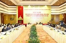 Ban Chỉ đạo Tây Bắc tổ chức hội nghị tổng kết công tác năm 2015