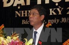 Bí thư tỉnh ủy Bắc Giang được bầu làm Chủ tịch HĐND tỉnh