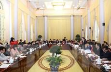 Công bố Lệnh của Chủ tịch nước công bố các Luật, Bộ luật