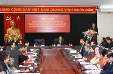 Học tập gương đạo đức Hồ Chí Minh - trọng tâm của xây dựng Đảng