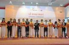 Khai mạc Hội chợ đồ gỗ và gia dụng Việt Nam 2015 tại TP.HCM