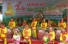 Khai hội Xuân và khánh thành chùa Ngọa Vân tại Quảng Ninh