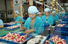 Doanh nghiệp cần tận dụng cơ hội từ hội nhập và cải cách kinh tế