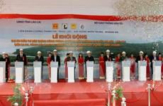 2.500 tỷ xây đường nối cao tốc Nội Bài-Lào Cai lên Sa Pa