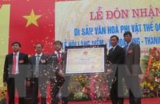 Lễ hội làng Diềm đón nhận Bằng Di sản Văn hóa phi vật thể quốc gia