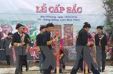 Nghi lễ cấp sắc của người Dao trở thành di sản văn hóa phi vật thể