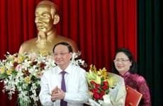 Đề cử nhân sự bầu Phó Chủ tịch nước, Chánh án TAND, Viện trưởng VKSND