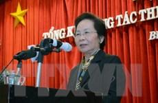 Quốc hội chấp thuận miễn nhiệm chức vụ Phó Chủ tịch nước