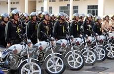 Chiến lược quốc gia phòng, chống tội phạm giai đoạn 2016-2025