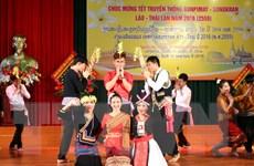 Cùng sinh viên Lào, Campuchia, Thái Lan đón Tết cổ truyền