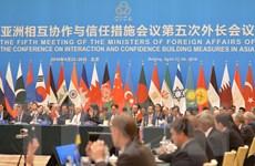 Phối hợp hành động và các biện pháp xây dựng lòng tin châu Á