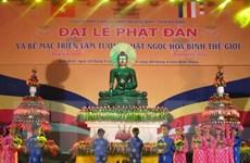 Chủ tịch MTTQ gửi thư chúc mừng nhân Đại lễ Phật đản năm 2016