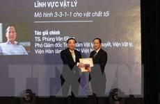 Trao giải thưởng Tạ Quang Bửu năm 2016 cho ba nhà khoa học