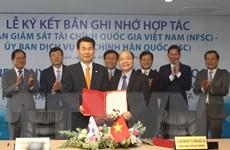Việt Nam và Hàn Quốc ký kết bản ghi nhớ hợp tác về chứng khoán