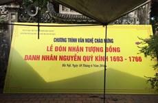 Trao tượng đồng danh nhân Nguyễn Quý Kính cho dòng họ Nguyễn Quý