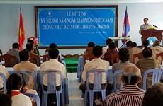 ĐSQ Việt Nam tại Campuchia bảo hộ công dân sau vụ bắt giữ người Việt
