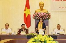 Không xác nhận tư cách ĐBQH khóa XIV đối với ông Trịnh Xuân Thanh