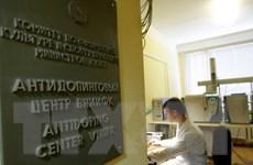 Điền kinh Nga không được tham dự Olympic Rio do doping
