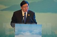 Khai mạc Hội nghị Bộ trưởng Tài chính G20 tại Trung Quốc