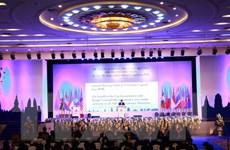 Khai mạc Hội nghị Bộ trưởng Kinh tế ASEAN lần thứ 48 tại Lào