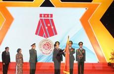 Tổ chức kỷ niệm 55 năm Ngày thảm họa da cam ở Việt Nam