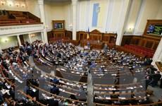 Phe đối lập Ukraine đề nghị giải tán quốc hội nước này