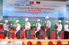 Công ty EAB của Đức đầu tư xây dựng nhà máy điện gió Mũi Dinh