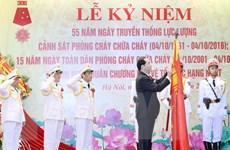 Chủ tịch nước trao huân chương cho lực lượng Phòng cháy chữa cháy