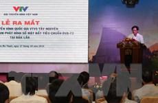 Kênh truyền hình quốc gia VTV5 Tây Nguyên chính thức lên sóng
