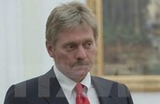 Nga bác thông tin hacker quân sự Mỹ tấn công Điện Kremlin
