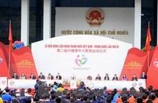 Không khí hân hoan, hữu nghị tại Liên hoan Thanh niên Việt-Trung