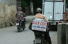 Bà Rịa-Vũng Tàu: Ba mẹ con tử vong vì ngộ độc do ăn cháo cóc