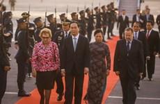 Chủ tịch nước Trần Đại Quang đã đến Peru tham dự APEC 2016