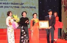 Lễ kỷ niệm 70 năm ngày thành lập Hội Chữ thập Đỏ Việt Nam