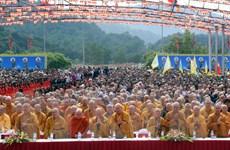 Đại lễ tưởng niệm 708 năm ngày Phật hoàng Trần Nhân Tông nhập niết bàn