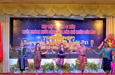 Chúc mừng Quốc khánh nước Cộng hòa Dân chủ Nhân dân Lào