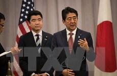 Mỹ, Nhật Bản nhất trí tăng cường quan hệ đồng minh song phương