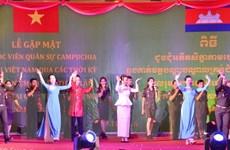 Tiếp tục thúc đẩy quan hệ hữu nghị, hợp tác Việt Nam-Campuchia