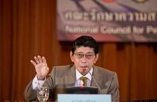 Thái Lan sẽ tổng tuyển cử 19 tháng sau khi có hiến pháp mới
