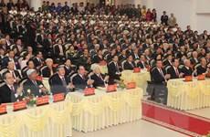 Lễ kỷ niệm 110 năm ngày sinh Tổng Bí thư Trường Chinh