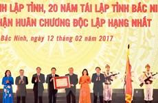 Lễ Kỷ niệm 185 năm thành lập và 20 năm tái lập tỉnh Bắc Ninh